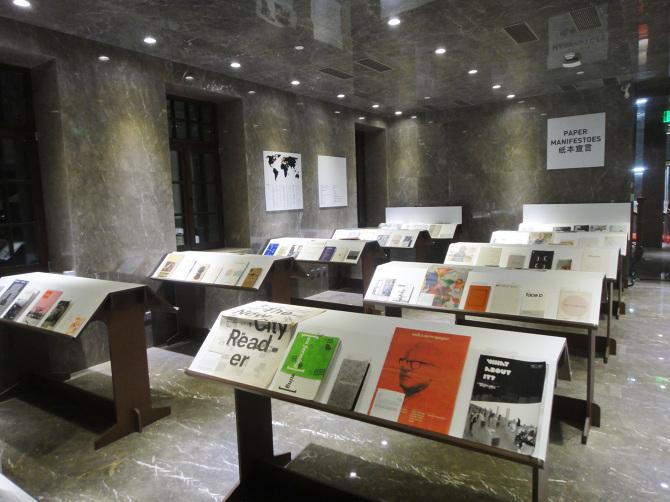 Archizines Paper Manifestos Program