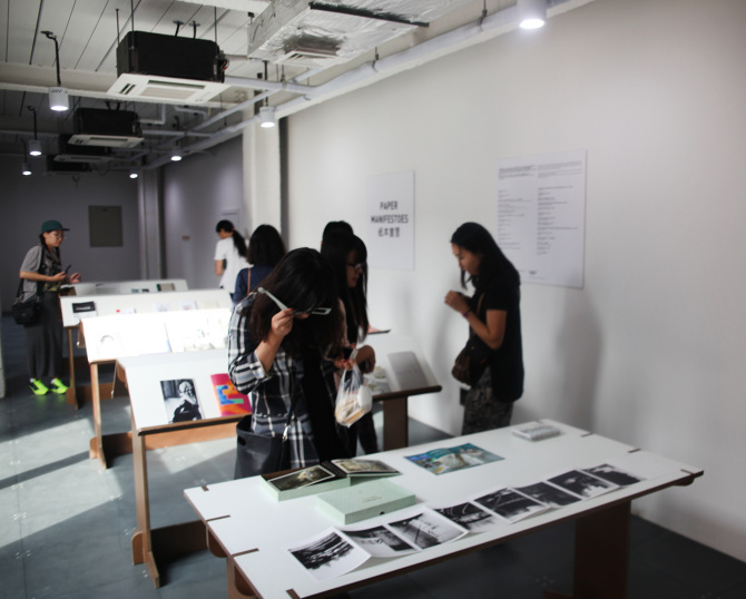 The Publications Presented In Paper Manifestoes Will Be Included As Public Resource Collection Of Condenser An Experimental Space For Architecture
