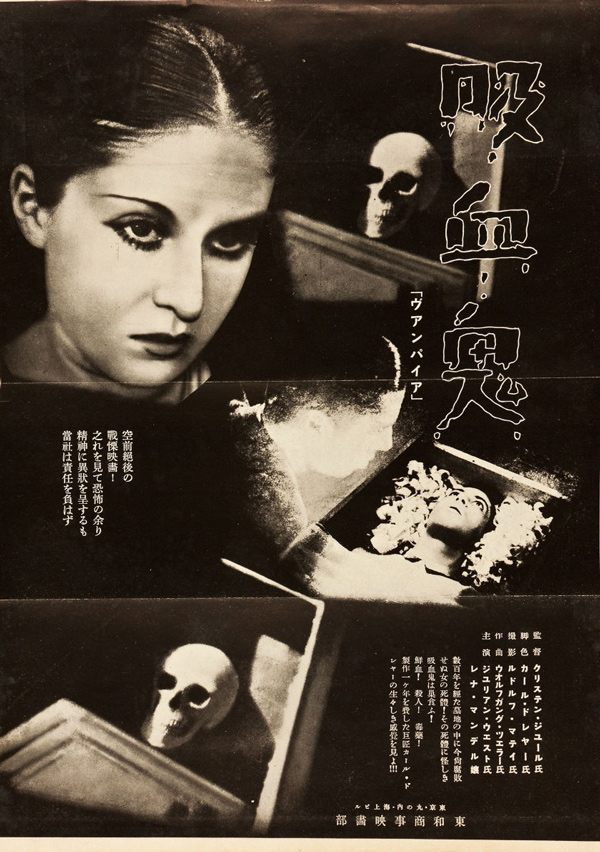 Imagenes cinéfilas - Página 8 Japanese-Chirashi-Book-Various--1931-1933